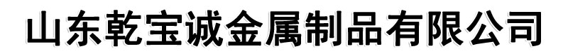 天津16Mn厚壁无缝钢管销售公司